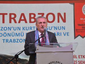 Trabzon Tanıtım Günleri Resmi Açılış Töreni Yapıldı