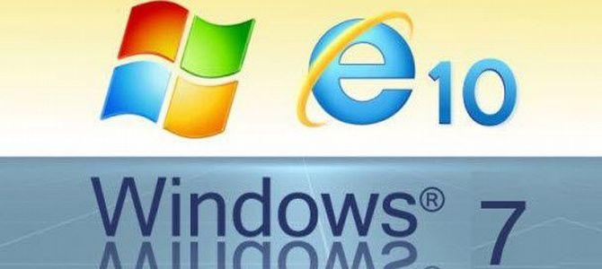 Windows 7 için Internet Explorer 10 yayında!