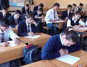 Yeni Eğitim Yeni Proje