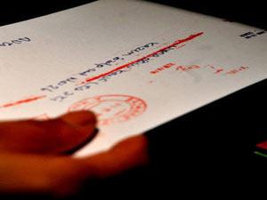 Mektup Sepeti Hizmete Giriyor