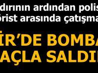 İzmir'de Adliyesine Bombalı Saldırı